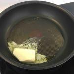 Recette-quiche-a-la-fondue-d-endives-et-au-chevre